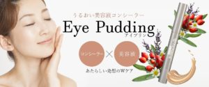 eye-pudding